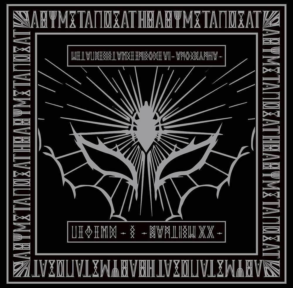 BABYMETAL - Legend - S - Baptism XX - Live At Hiroshima Green Arena [Import 3LP]