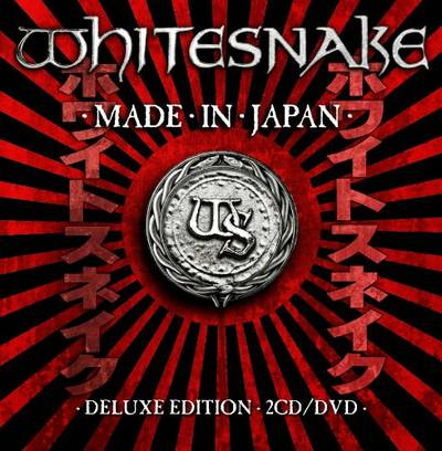 Whitesnake - Made In Japan [Deluxe]