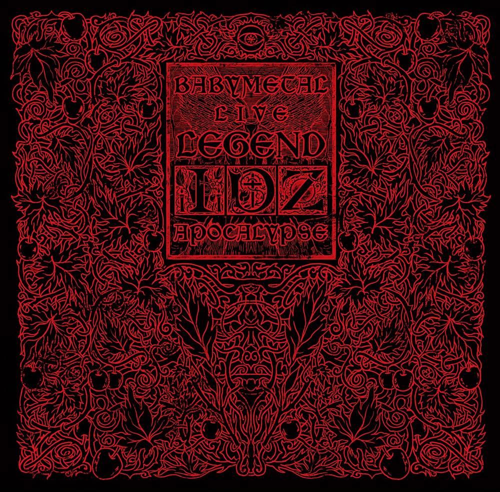 BABYMETAL - Live (Legend I.D.Z Apocalypse) [Import 6LP]