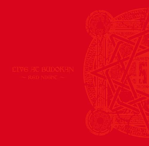 BABYMETAL - Live At Budokan (Red Night) [Import 2LP]