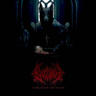 Unblessing The Purity EP [Import Vinyl]