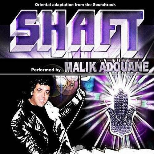 Shaft (Orientale Version)(5-Track Maxi-Single)