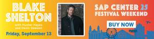 Enter to win Blake Shelton tickets!