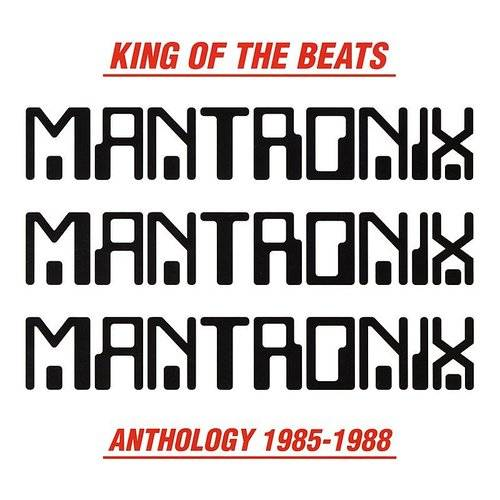 King Of The Beats (2pk)