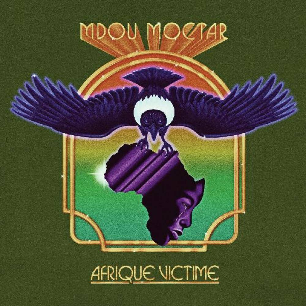 Mdou Moctar - Afrique Victime [Colored Vinyl] (Gate) (Purp) [Indie Exclusive]