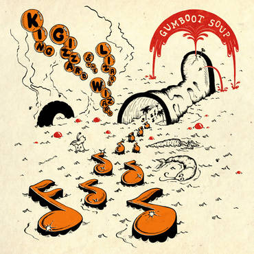 Gumboot Soup [Greenhouse Heat Death Colored LP]
