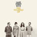 Lake Street Dive - Free Yourself Up [LP]