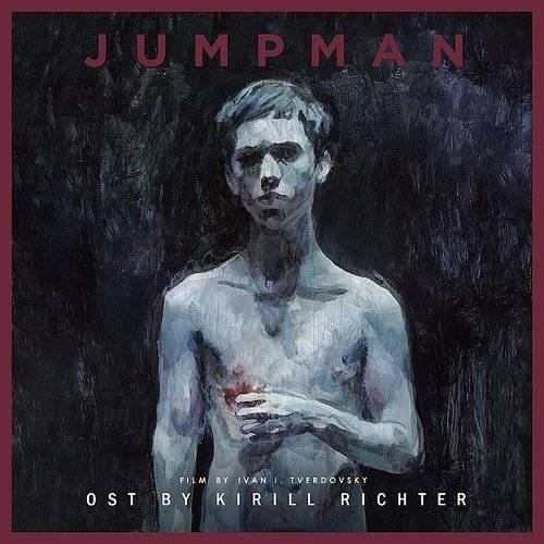 Kirill Richter Jumpman Original Motion Picture Soundtrack Daddykool