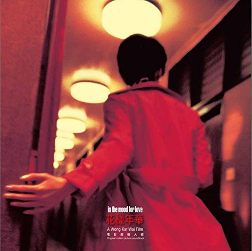 Various Artists - In the Mood for Love: Original Soundtrack [LP]