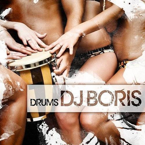 Drums (3-Track Maxi-Single) - Single