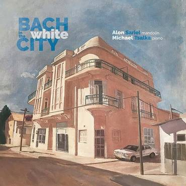Bach In The White City