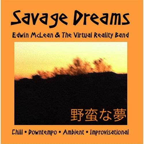 Savage Dreams (Cdr)