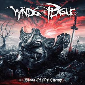 Blood Of My Enemy [LP]