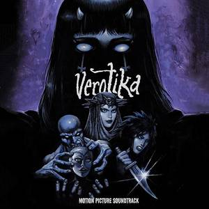 Verotika [Movie]