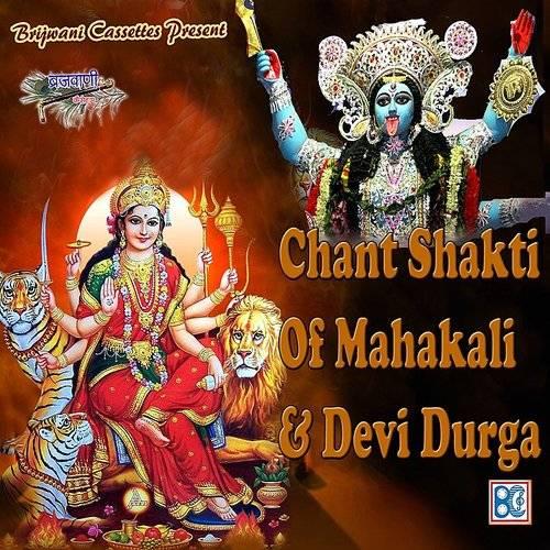 Chetna - Chant Shakti Of Mahakali & Devi Durga | Down In The Valley