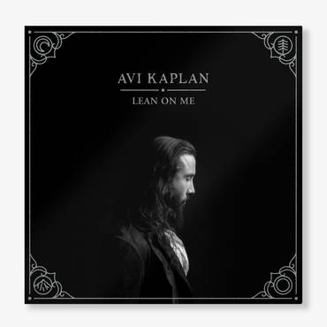 Lean On Me EP [Indie Exclusive Limited Edition 12in Etched Vinyl]