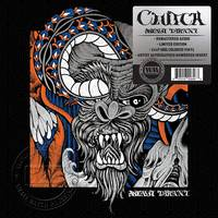 Clutch - Blast Tyrant: Clutch Collector's Series [Limited Edition Orange & Blue 2LP]