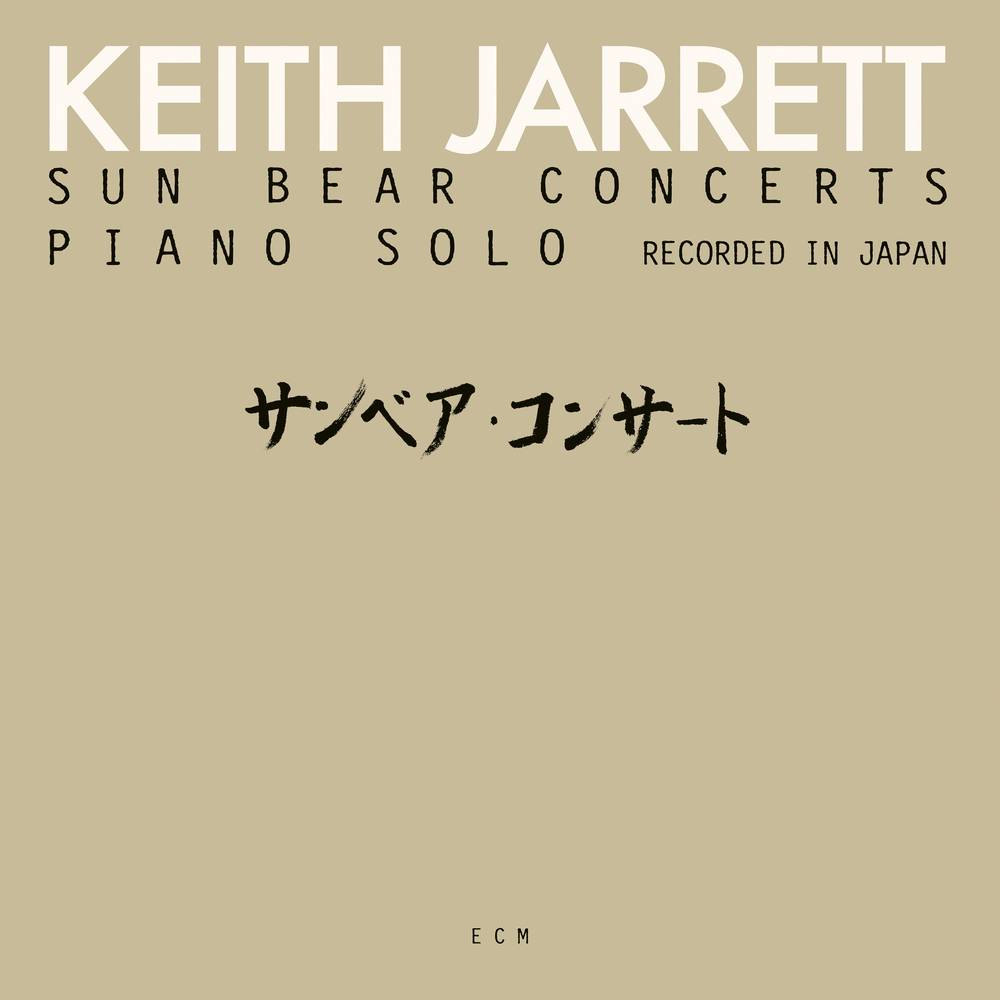 Keith Jarrett - Sun Bear Concerts [10 LP]