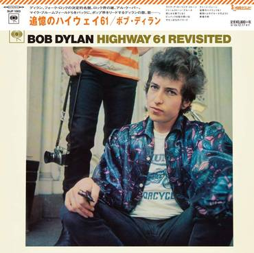 Highway 61 Revisited [Import Limited Edition LP]
