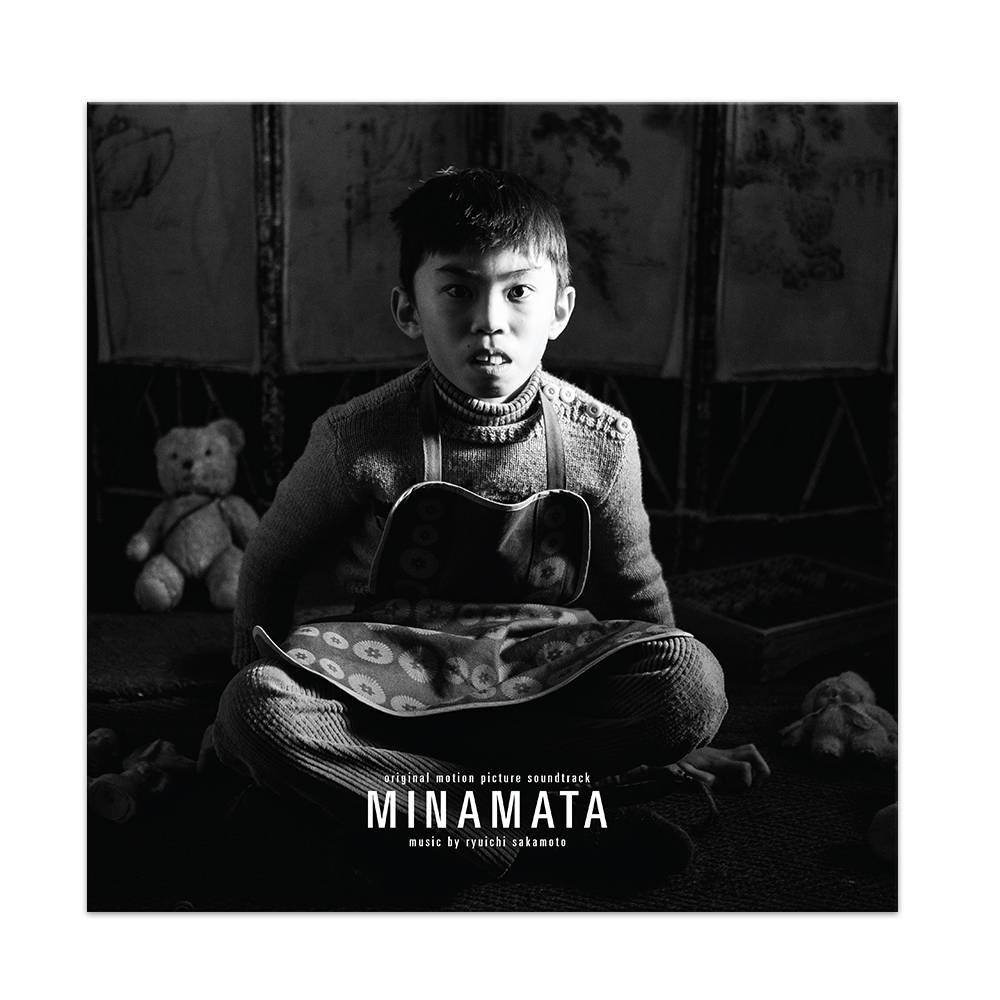 Ryuichi Sakamoto - Minamata (Original Motion Picture Soundtrack) [2LP]