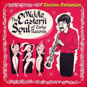 The Middle Eastern Soul of Carlee Records