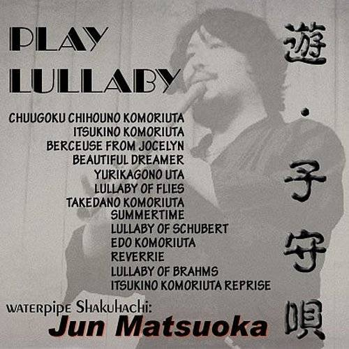 Play Lullaby