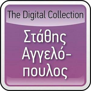 The Digiatl Collection