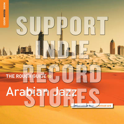 Various Artists - Rough Guide To Arabian Jazz [RSD 2019]