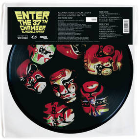 Enter The 37th Chamber (Picture Disc)