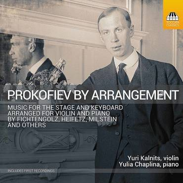 Prokofiev By Arrangement