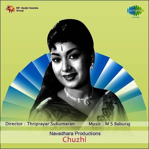 M  S  Baburaj - Chuzhi (Original Motion Picture Soundtrack) | Down