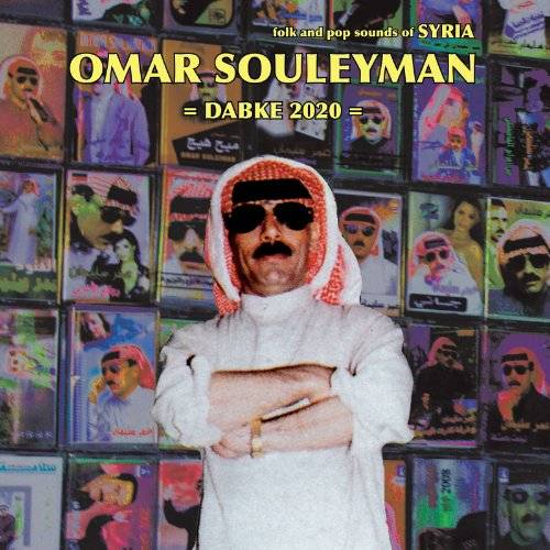 Dabke 2020: Folk & Pop Sounds of Syria [Vinyl]