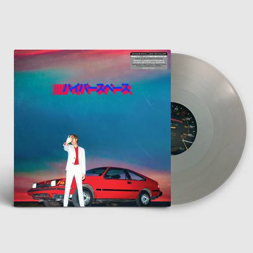 Hyperspace [Indie Exclusive Limited Edition Metallic Silver LP]