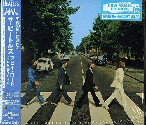 Abbey Road: Anniversary Edition [Import]