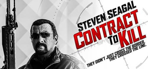 Contract To Kill [Movie] | Music Millennium