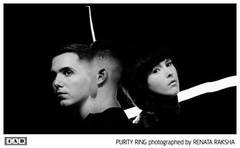 Enter To Win Tickets To Purity Ring & BRAIDS!
