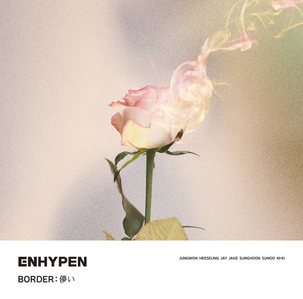 ENHYPEN - Border : Hakanai [Standard Edition]