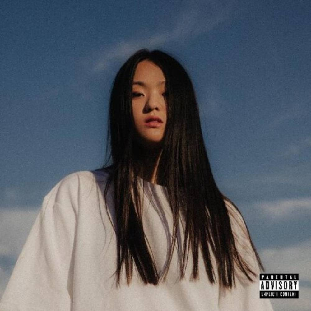 Park Hye Jin - Before I Die [Deluxe Hont Pink LP+7in]