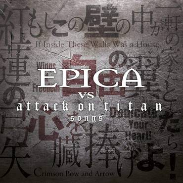 Epica Vs Attack On Titan Songs [Import LP]