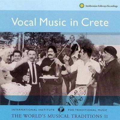 - Vocal Music In Crete: Worlds Musical Trad 2 / Var