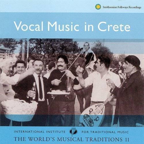 Vocal Music In Crete: Worlds Musical Trad 2 / Var