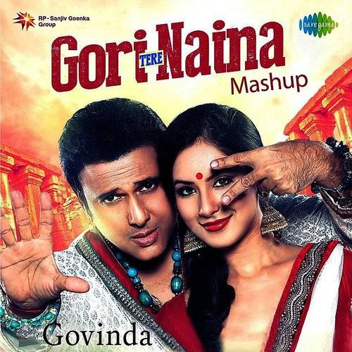 Gori Tere Naina Mashup (Remix) - Single