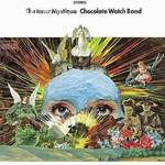 Chocolate Watch Band - Inner Mystique (Gol)
