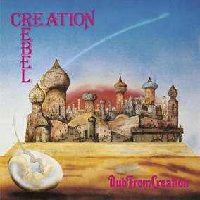 Dub From Creation