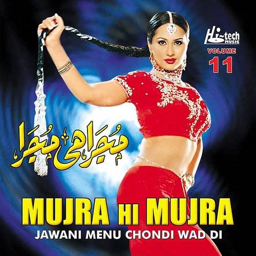Naseebo Lal - Jawani Menu Chondi Wad Di (Mujra Hi Mujra