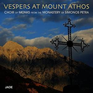Vespers At Mount Athos (Can)