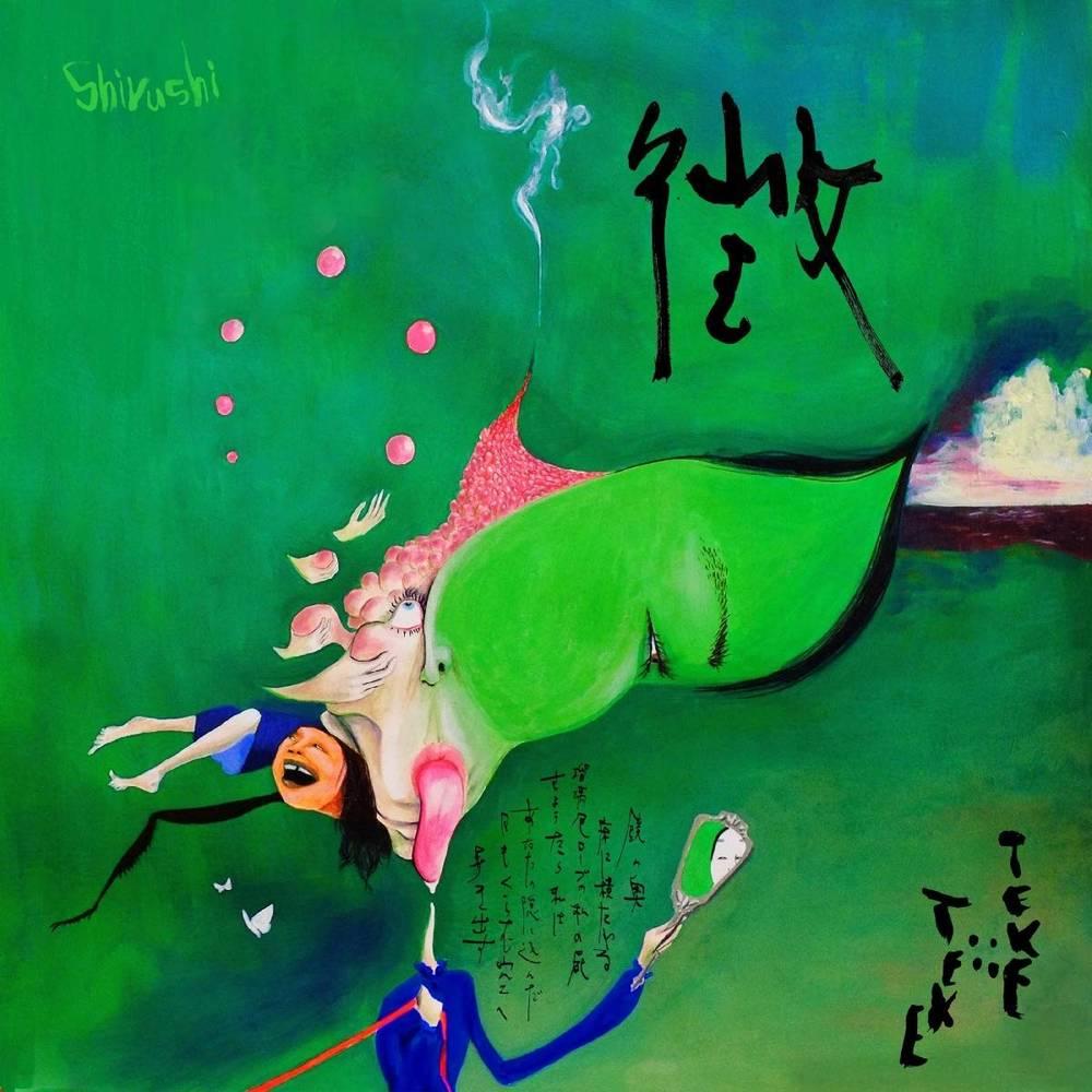 TEKE::TEKE - Shirushi [LP]