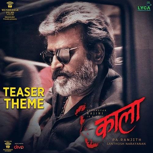 hero hindi movie theme music