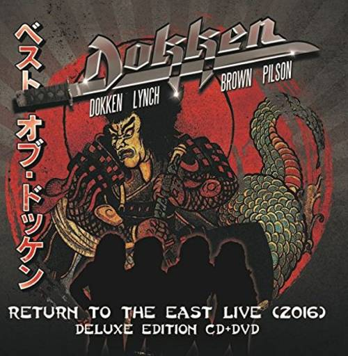 Return To The East Live 2016 [Deluxe CD/DVD]