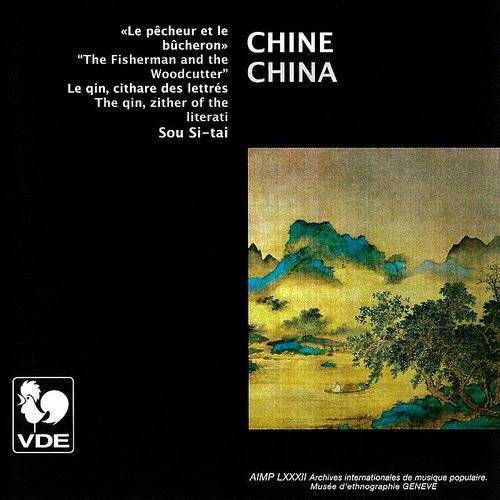 Chine: Le Qin, Cithare Des Lettrés (China: The Qin, Zither Of The Literati)